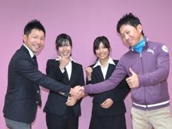 welcome to shirouzu!