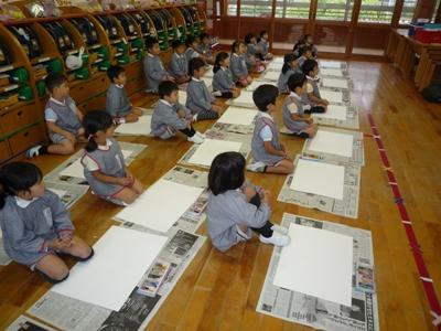絵画教室&壁面作り(牛之濱)