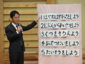 2学期終業式!(山下)
