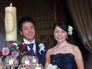 Just Married Chikushima