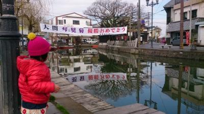 柳川雛祭りへGO(安部)