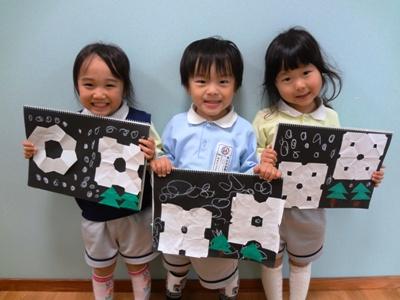 広川幼稚園様来園!年少の様子☆(坪井)