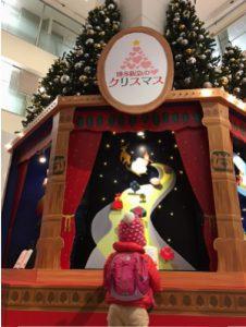 クリスマス(安部)