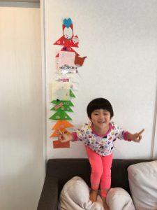 クリスマスツリー(安部)