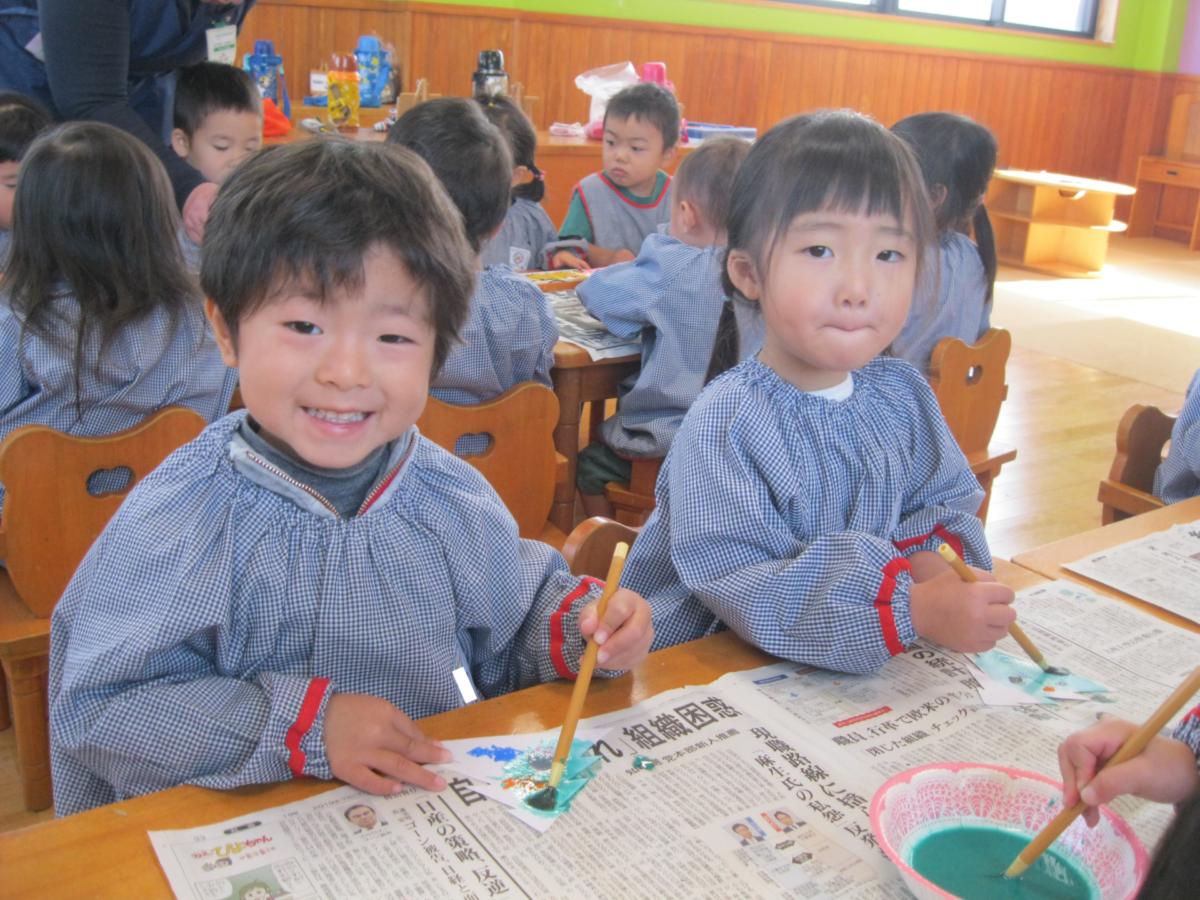 二歳児特集☆(大塚)
