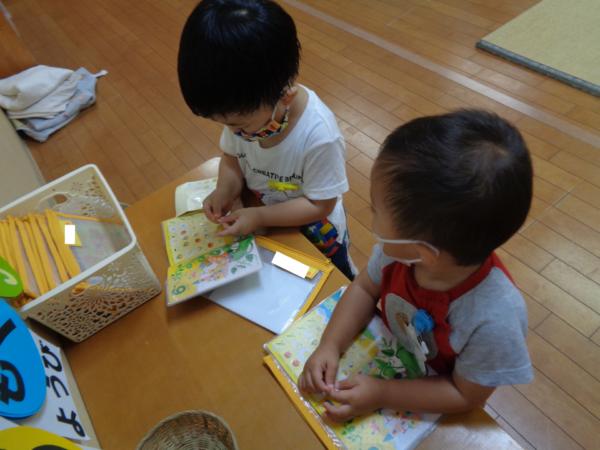 ☆二歳児特集★誕生会お楽しみ☆(矢野&西)