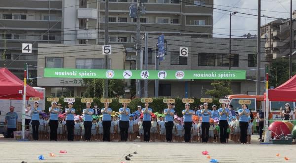 白水学園 運動会2020(諸熊)