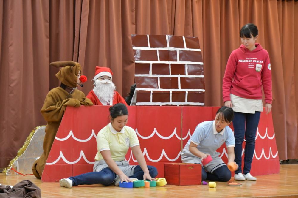 子ども達に夢を!〜inクリスマス会〜
