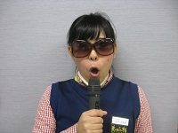mominoki music station(森)