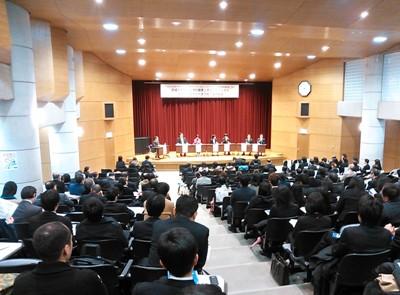 大学へ・・・【鷹取】