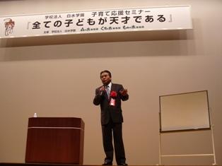 子育て応援セミナーご参加ありがとうございました。