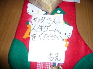 クリスマスの思い出